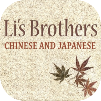 lis-brothers-chinese-japanese