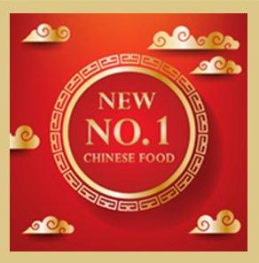 new-no1